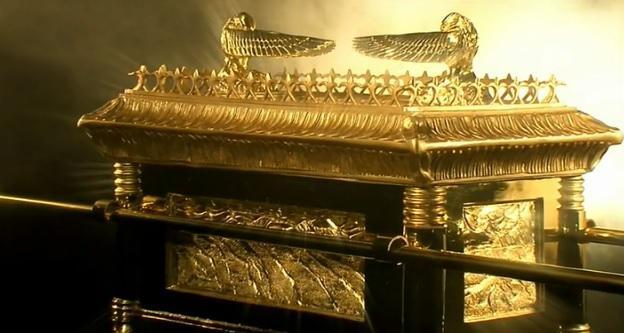 El Arca de Gabriel